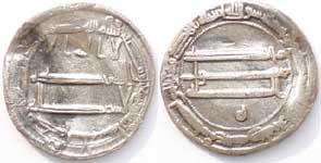 Серебряный дирхем IX-X века