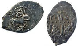 Монета Великого княжества Московского