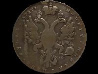 Trial coins