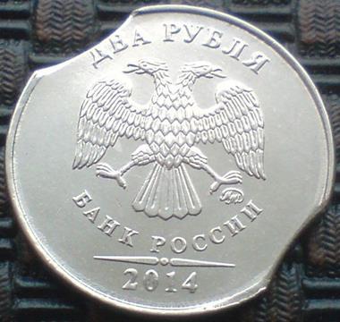 Монета с выкусом