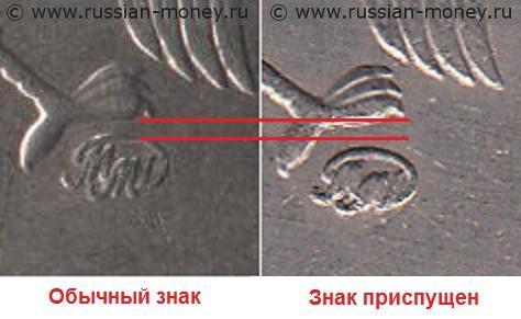 юбилейные монеты 25 рублей россии 2017
