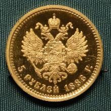 купить монету пруф