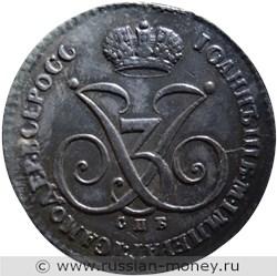 Каталог монета 1740 один руб иоанн третий б.м императ самодер всеросс спб