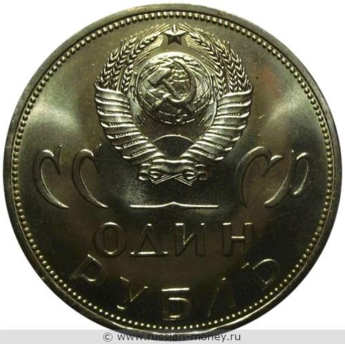 кредитная карта 50000 рублей 60 копеек