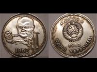 Fantastic coins