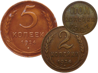 Copper coins (1924-1928)