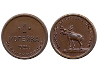 Cooperative and local coins of the Civil war