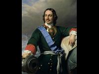 Peter I Alexeyevich (1696-1725)