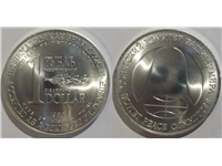 Souvenir coins of USSR and RF