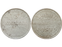 Occupation coins