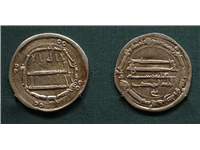 Foreign coins in Ancient Russia