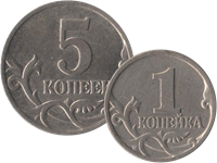 Coins of Russia with denomination of 1 and 5 cents