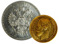 Coins of the Russian Empire (beginning of the XVIII century - 1917)