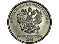 Coins of modern Russia