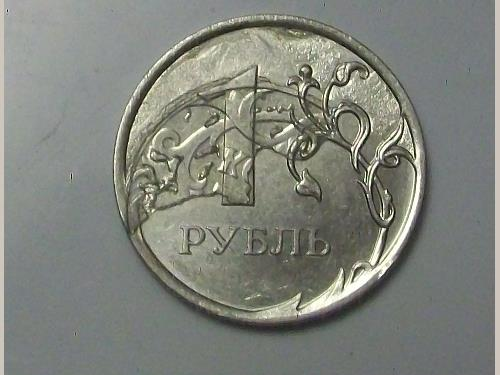 монета брак в картинках удалось сохранить