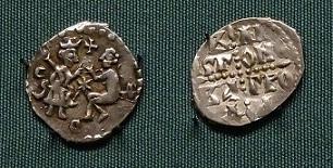 Новгородские монеты