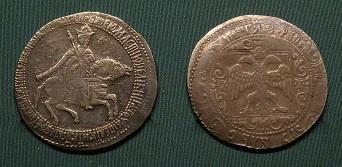 Рубль и полтина 1654 года