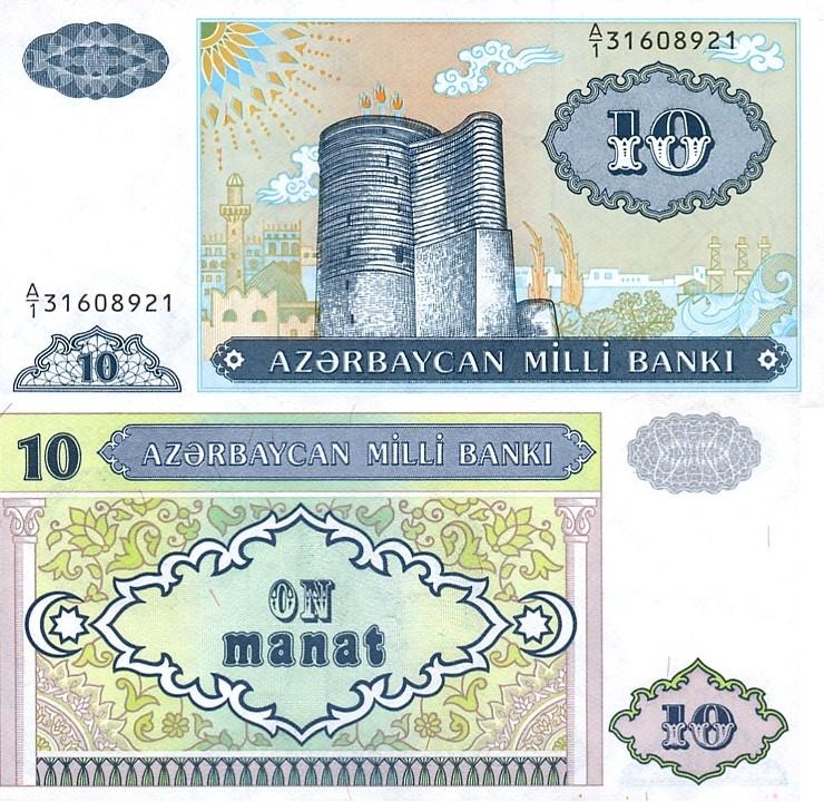 Картинки азербайджанских манат